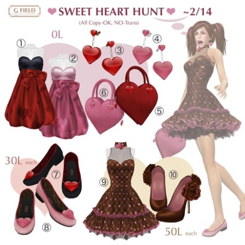 Sweet Heart Hunt @ G Field